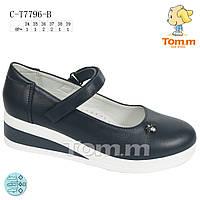 Подростковые туфли оптом, 34-39 размер, 8 пар, Том М