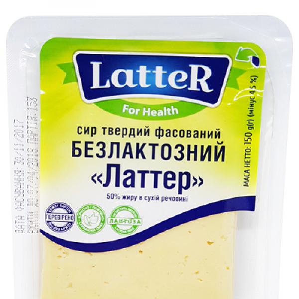 Сыр безлактозный в слайсах 150г