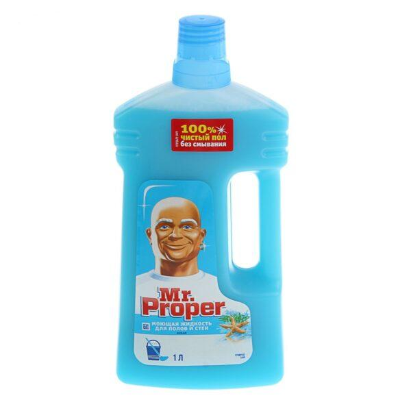 Засіб для миття підлоги та стін «Mr.Proper» Океан 1 л