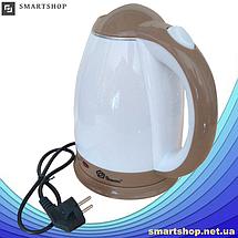 Электрочайник DOMOTEC MS-5025C - Чайник электрический 2.0 л 220V/1500W Коричневый, фото 3