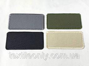 Нашивка Прямоугольник Разные цвета 85х42 мм