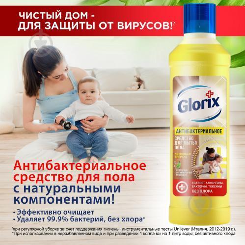 Средство антибактериальное для мытья пола Glorix «Лимонная энергия» 1 л