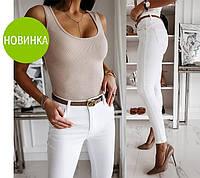 Белые зауженные брюки для женщин