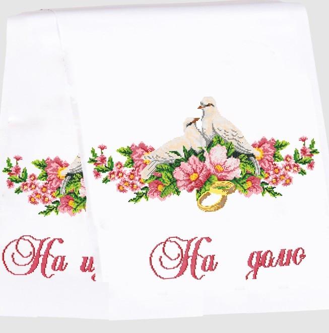 РВ-041 Заготовка свадебного рушника