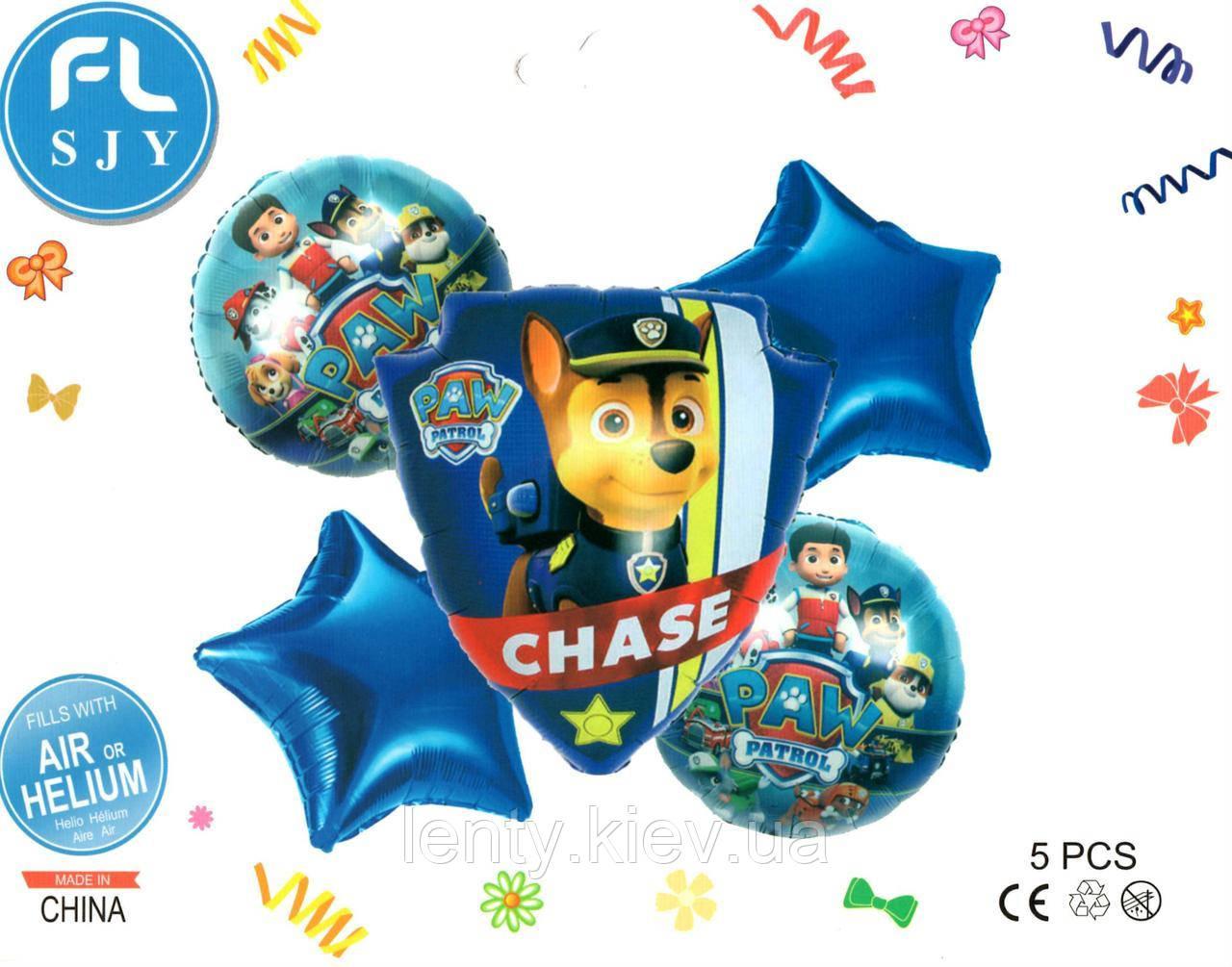 """Готовый Набор шаров """"Щенячий патруль"""" Чейз синий. в упаковке: 5-ть шт"""