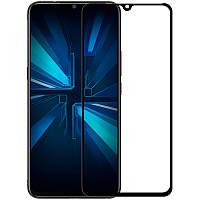 Nillkin Vivo IQOO XD CP+ MAX Black Anti-Explosion Glass Screen Protector Защитное Стекло