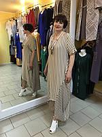 Платье в стиле бохо длина макси в полоску свободное бежевое большие размеры рукав реглан