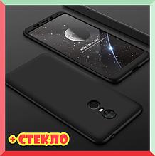 3D Чехол 360° Xiaomi Redmi 5 Plus/ 5+ противоударный + СТЕКЛО В ПОДАРОК. Чохол сяоми редмі 5 плюс