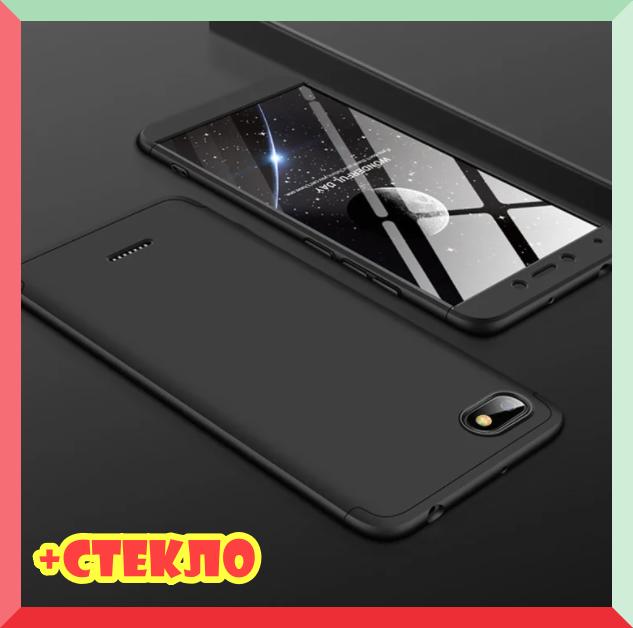 3D Чехол бампер 360° Xiaomi Redmi 6a противоударный + СТЕКЛО В ПОДАРОК. Чохол сяоми редми 6а ЦВЕТ ЗОЛОТО