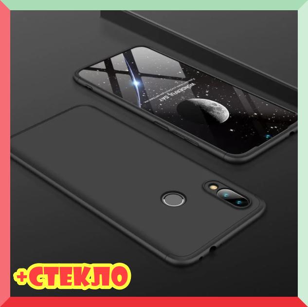 3D Чехол бампер 360° Xiaomi Redmi Note 7 противоударный + СТЕКЛО В ПОДАРОК. Чохол сяоми редми нот 7