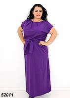 Женское летнее платье макси с поясом светло-фиолетовое 48,50,52,54,56