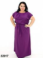 Женское летнее платье макси с поясом фиолетовое 48,50,52,54,56