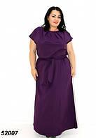 Женское летнее платье макси с поясом тёмно-фиолетовое 48,50,52,54,56