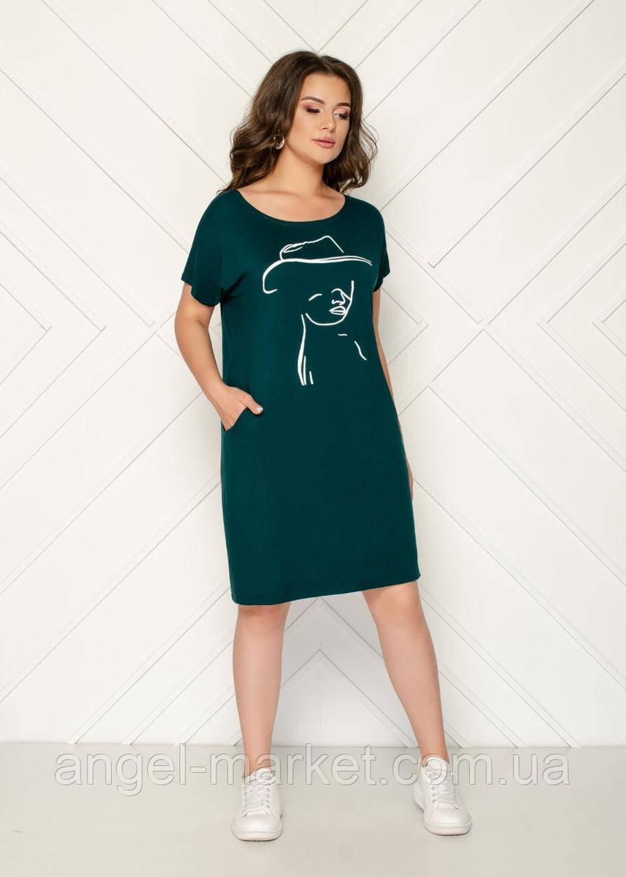 Платье-туника с принтом.Батальные  размеры.Новинка 2020