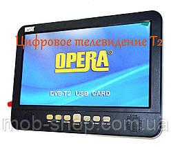 """Автомобільний переносний телевізор 10"""" Opera 1002 вбудоване цифрове телебачення Т2"""