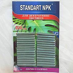 Палочки для Декоративно-лиственных STANDART NPK, 30 шт.