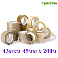 Скотч упаковочный прозрачный 45 мм Х 300 м толщина 43 мкм