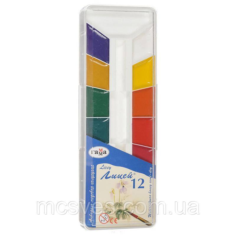 """Фарби акварельні """"Ліцей"""", напівсухі, 12 кольорів, для учнів художніх училищ, збільшений об'єм кювети 5,0 мл,"""