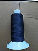 Coats Gramax   №160 цвет С7699( ТЕМНО-СИНИЙ ) 5000 м.  Текстурированная.