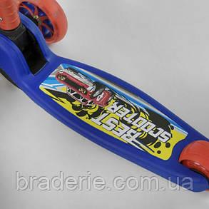 Детский трехколесный самокат Best Scooter ,со складным рулем, фото 2