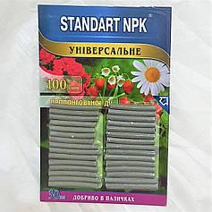 Удобрение в палочках Универсальное STANDART NPK, 30 шт.
