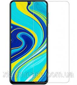 Защитное  стекло для Xiaomi (Ксиоми) Redmi Note 9S / 9 Pro / Pro Max классическое