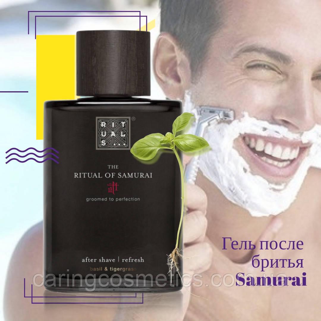 Rituals. Гель после бритья. Samurai After Shave Refreshing Gel. 100 мл. Производство Нидерланды
