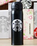Термос Starbucks New (Тамблер Старбакс) удлиненный 500 мл черный
