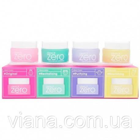 Набор миниатюр бальзамов для снятия макияжа  Banila Co Clean it Zero Special Kit 7 мл x 4 шт