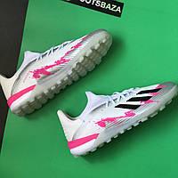Футбольные сороконожки Adidas X 19.1 TF Uniforia