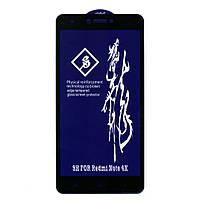 Защитное стекло 6D для Xiaomi Redmi Note 4X / Note 4 Global, Full Glue, Big Edge