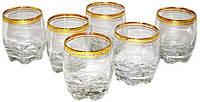 Набор стаканов 6 шт 275 мл 20519