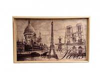 Прикроватный столик на ножках Париж