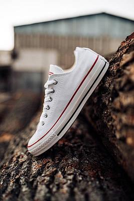 Кроссовки мужские Converse White