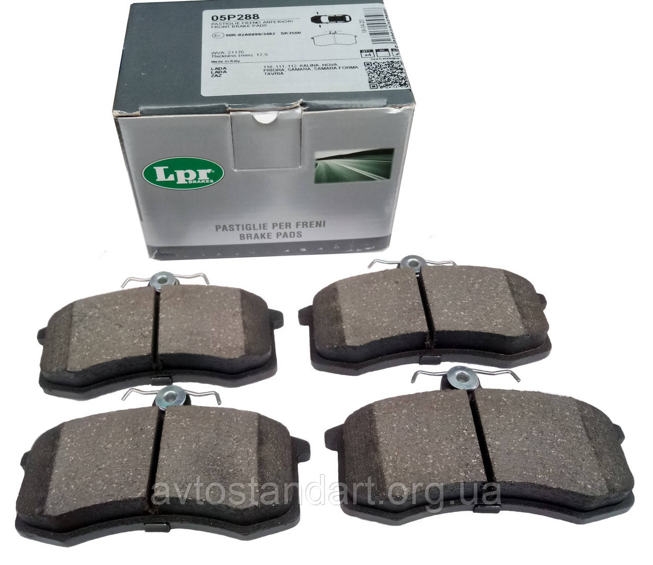 Колодки тормозные передние ВАЗ 2108-2112 LPR (Италия)