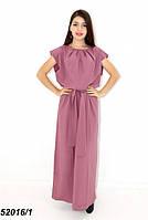 Женское пудровое летнее платье в пол 42,44,46
