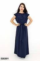 Женское тёмно-синие летнее платье в пол 42,44,46, фото 1