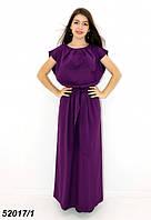 Женское светло-фиолетоое летнее платье в пол 42,44,46