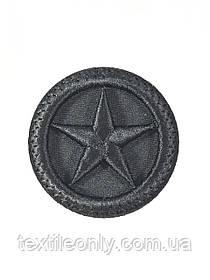 Нашивка Звезда 60 мм