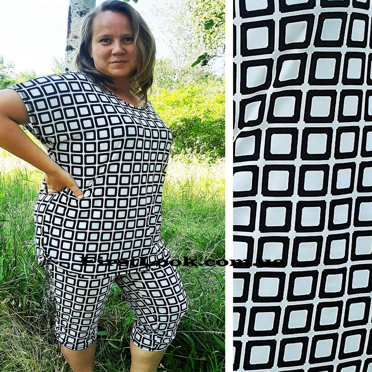 Женский летний костюм большие размеры с 50 по 64 размер)