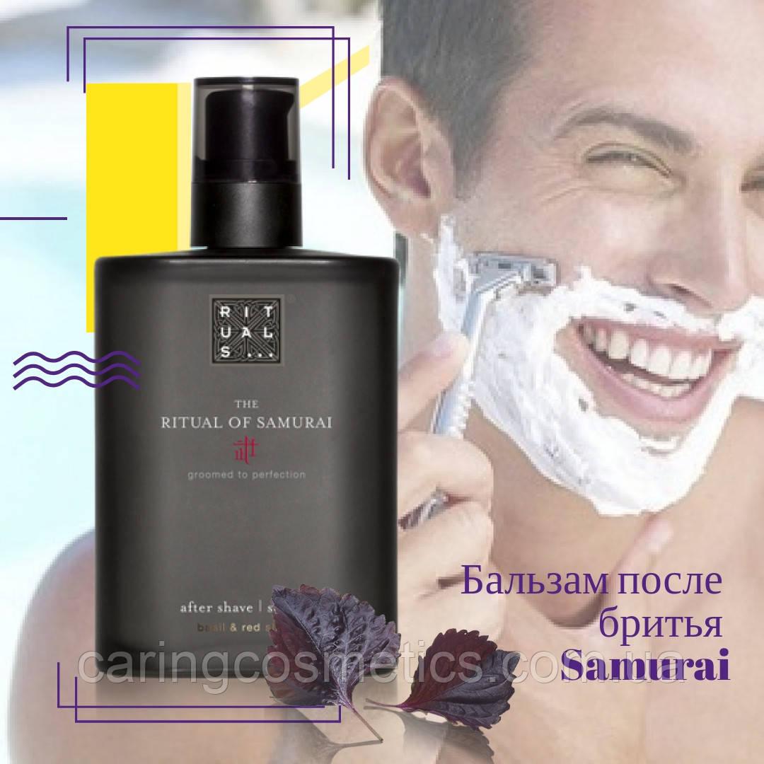Rituals. Бальзам після гоління. Samurai After Shave Soothing Balm. 100 мл. Виробництво Нідерланди