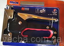 Степлер MIOL 71-050
