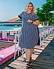 Летнее женское платье миди больших размеров свободного кроя с принтом спереди (р.48-56). Арт-1878/3
