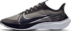 """Nike Zoom Gravity """"Black-Silver"""""""