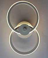 Настенное бра в стиле хай-тек A197 WT 20W ProСВЕТ