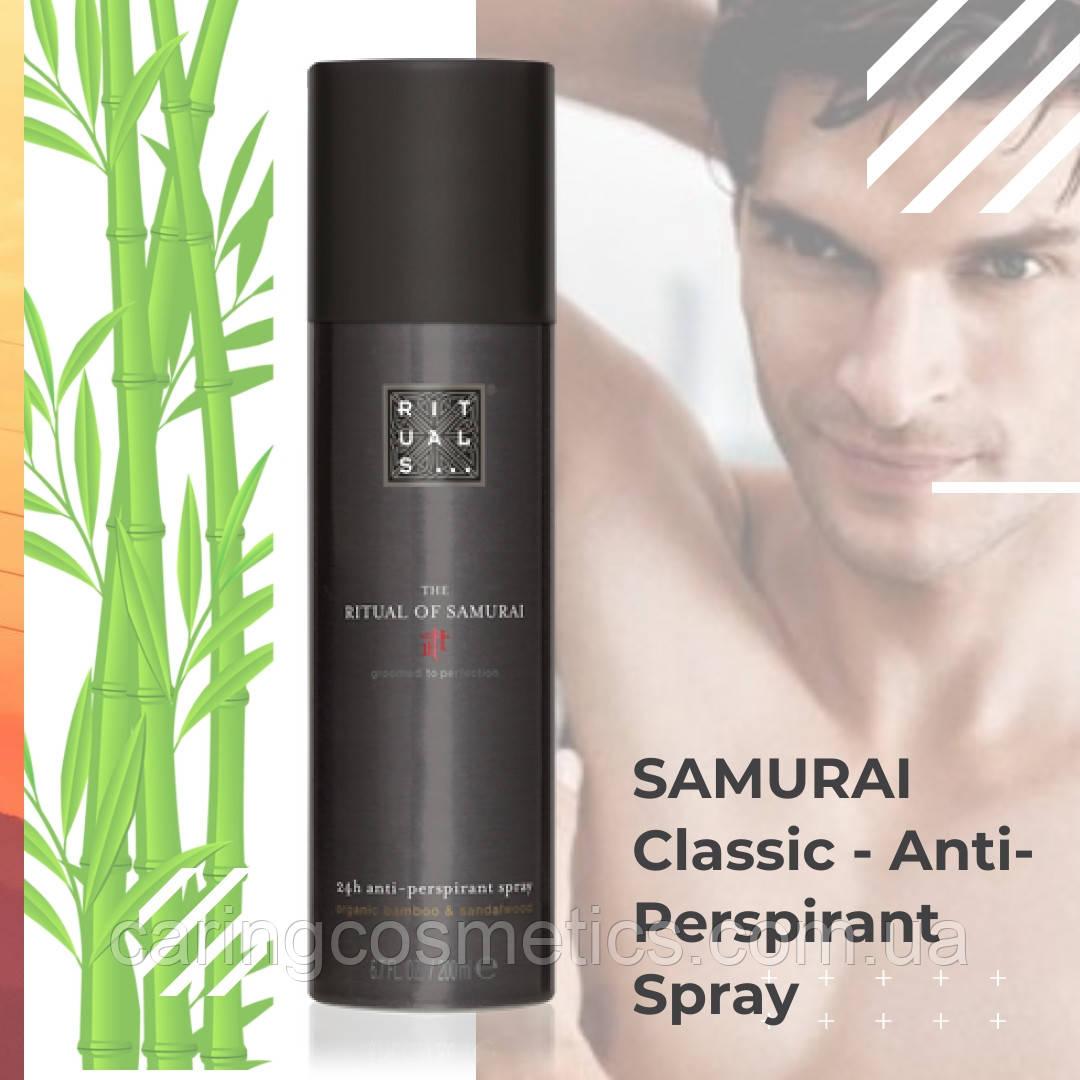 Дезодорант - антиспирант спрей. Ritual of Samurai Spray. 200 мл. Виробництво Нідерланди
