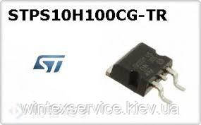 Диод Шоттки STPS10H100CG TO-263