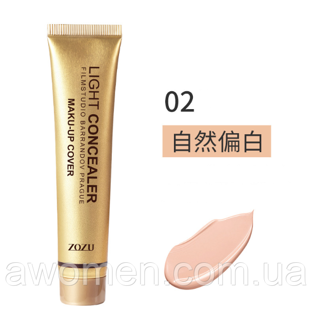 Консилер Zozu Light Sensitive Concealer 30 g номер 2 (натуральный)