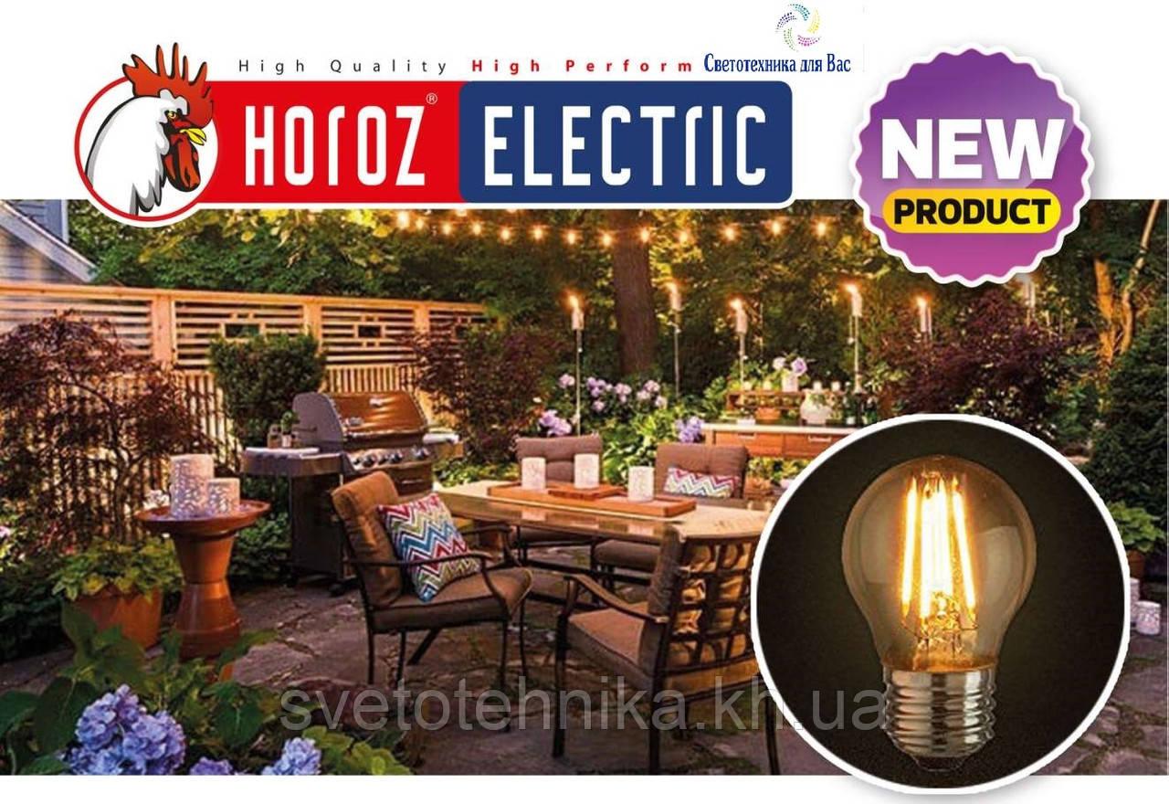 Светодиодная лампа Horoz Electric -filament mini globe-4 2700K 4w для общего и декоративного освещения, фото 1