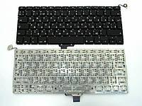 """Клавиатура для APPLE A1278 Macbook Pro Unibody MB466, MB467 13.3"""" (RU BLACK, Вертикальный Enter). Оригинал."""